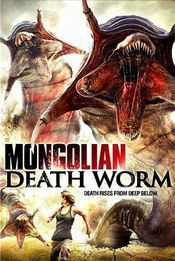 Mongolian Death Worms (2010)