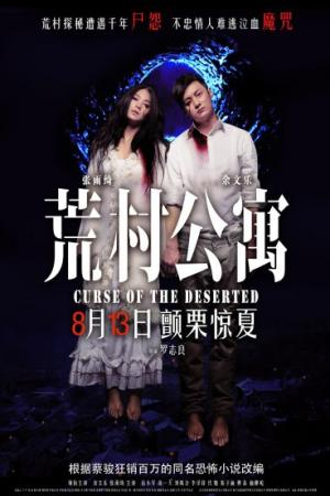 Curse Of The Deserted (2010)