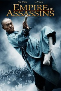 Empire of Assassins (2011)