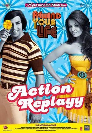 Action Replay (2010)