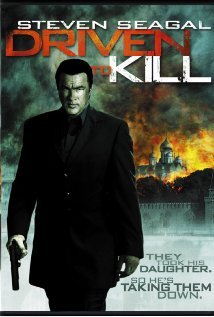 Driven to Kill Poster (2009)